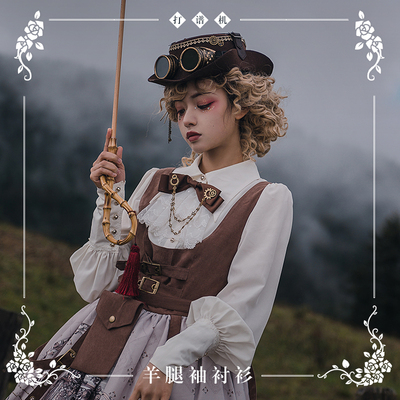taobao agent 【Spot goods】NyaNya notation machine lolita original pointed collar lamb shank sleeve gay shirt
