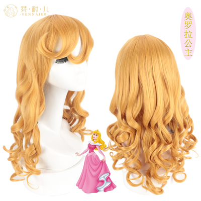 taobao agent Fenner Sleeping Beauty Princess Aurora Ello with long golden blonde anime long curly hair cosplay wig