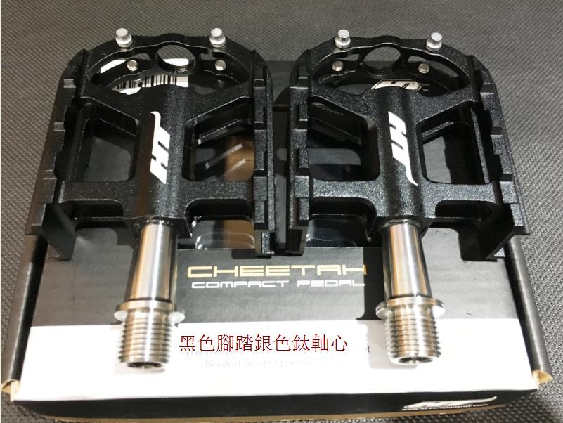 35 03]cheap purchase HT AR-12 pedal lightweight modified titanium