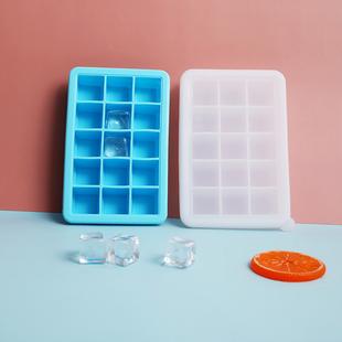 包邮冰格模具硅胶冰格制冰盒