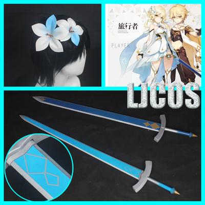 taobao agent 【LJCOS】Original God cos hero and heroine traveler fluorescent headdress empty sword weapon cosplay props