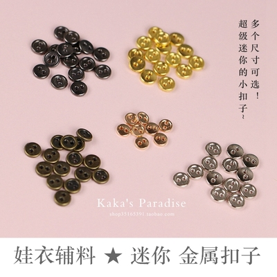 taobao agent KAKA BJD.blythe dolls baby clothes accessories 3456mm gold and silver two-hole mini metal buttons