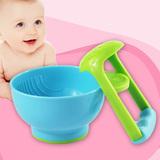 手动宝宝辅食碗研磨器食物研磨碗券后8.9元包邮