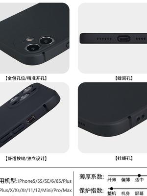 创意情侣iPhone11PROmax手机壳苹果6/7/8plus硅胶XSMax软壳男女款