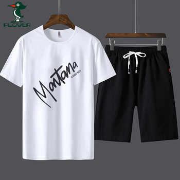 啄木鸟夏季短袖T恤男士休闲套装券后59.0元包邮