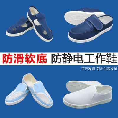 giày thời trang,giày vải chuyên dụng trong nhà máy
