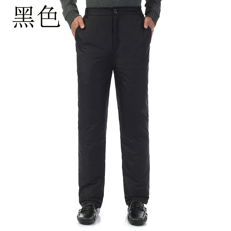 Mùa thu và mùa đông trung niên của nam giới xuống quần người đàn ông trung niên xuống áo khoác nam quần cha dày ấm cao eo quần kích thước lớn