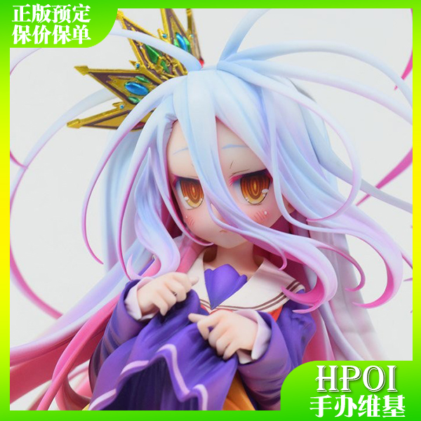Phat! No Game No Life 游戏人生 白  Tuck up 手办