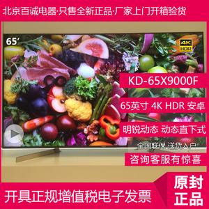 Sony Sony KD-65X9000F TV 4K Smart TV 4K HDR 65 inch nguyên vẹn