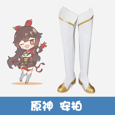 taobao agent Original God Amber COS shoes COSPLAY shoes to map customization