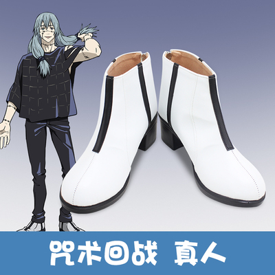 taobao agent E7230 Conjuration Back to Battle Reality cosplay shoes cos shoes