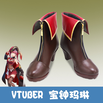taobao agent E6250vtuber hololive third-stage student Bao Zhong Malin cosplay shoes cos shoes