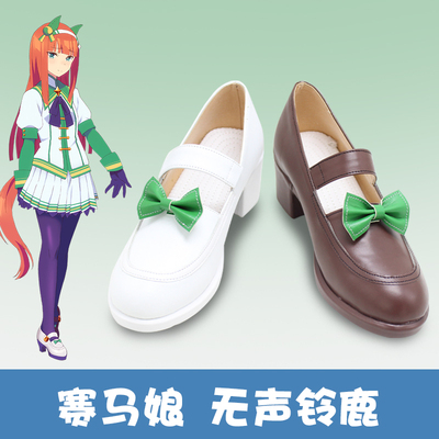taobao agent E9645 horse racing girl silent Suzuka cos shoes cosplay shoes customized to map