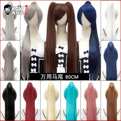 taobao agent Xiuqinjia universal cos wig fake hair double ponytail long straight tiger mouth clip ancient costume modeling red yellow blue green brown black and white