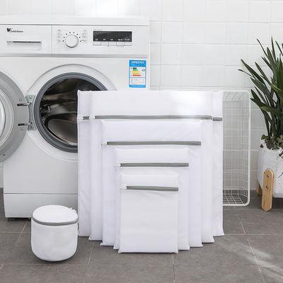 洗衣袋网袋机洗文胸内衣护洗袋套装细网粗网加厚洗衣袋特大号网兜