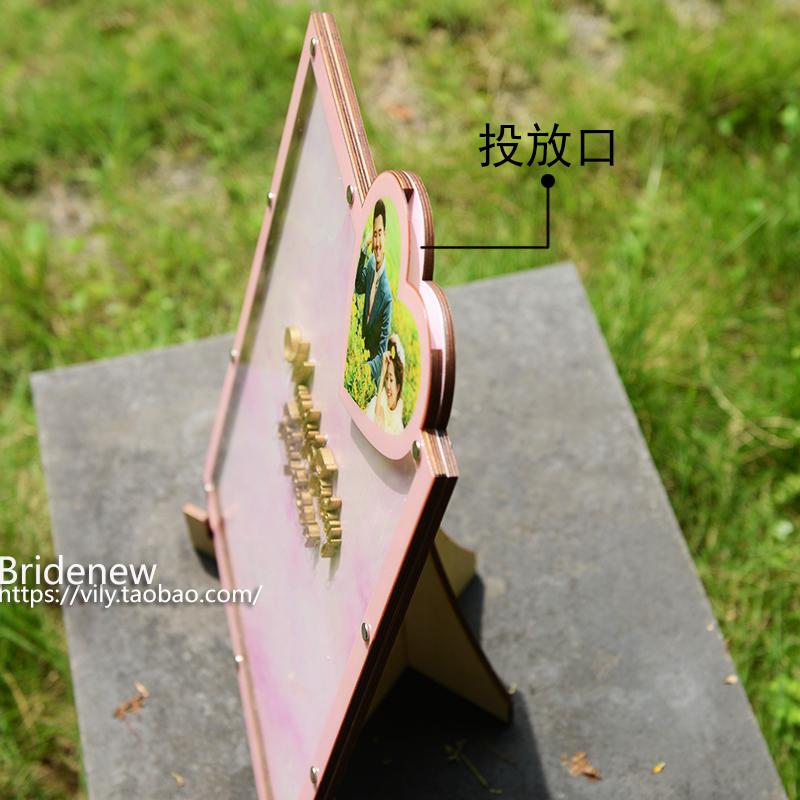 结婚礼庆木签名板册婚纱照签到树台本生日年会布置道具爱心木片