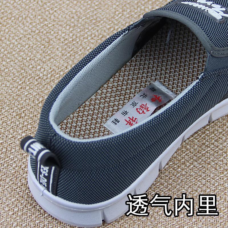 男士老北京布鞋男2018新款单鞋老人鞋男老年秋鞋