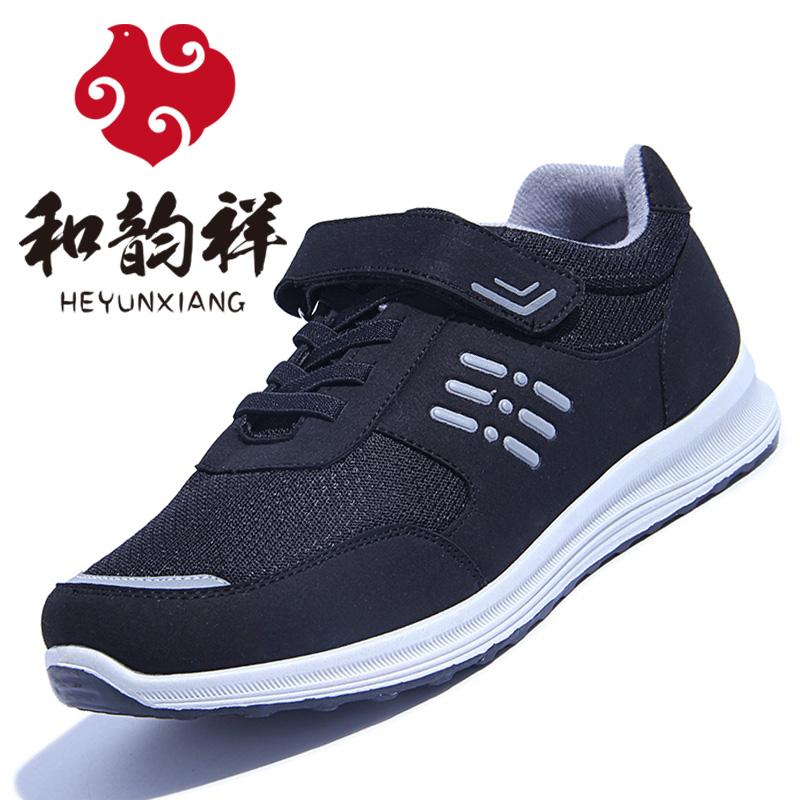 老北京布鞋爸爸棉鞋老人男鞋运动鞋中年男和韵祥老年休闲鞋子冬季