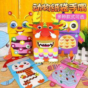 Động vật túi giấy phim hoạt hình tay con rối mẫu giáo nguyên liệu thủ công gói tự làm trẻ em sáng tạo dán làm đồ chơi giáo dục