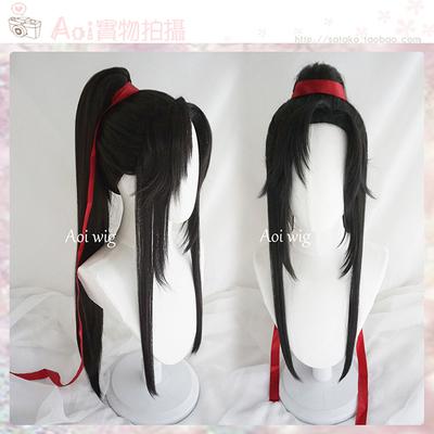 taobao agent AOI Magic Way Wei Wuxian Ancient Costume Black Mo Xuanyu Wei Ying Hanfu Cosplay Wig