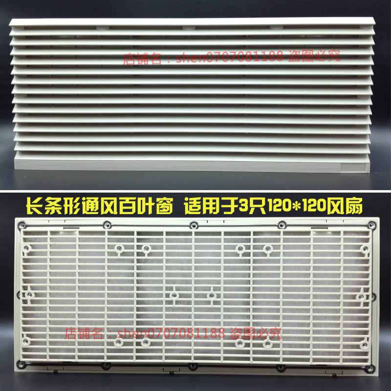 cheap Purchase china agnet Control cabinet box exhaust fan cooling