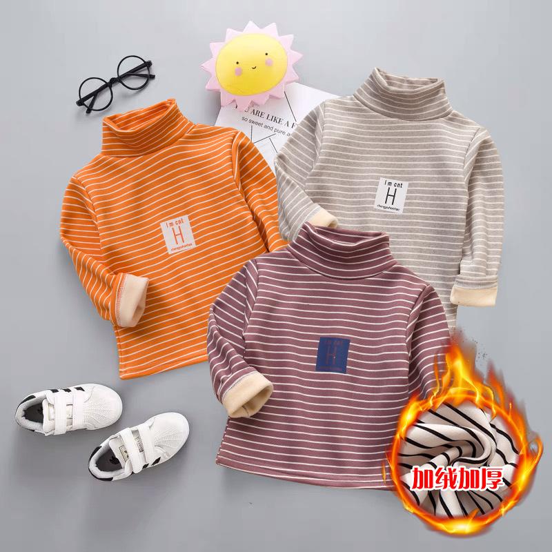 儿童半高领加绒加厚打底衫男童女童宝宝内穿保暖上衣秋衣单件内衣