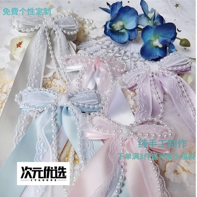 taobao agent Homemade hair accessories, bow knot, pearl side clip, original girl hand-made small things, Japanese sweet and cute jewelry hair clip