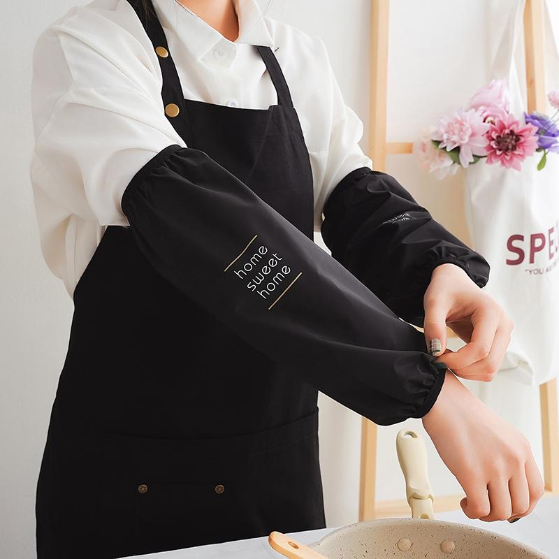 黑色加长款男士工作袖套秋冬成人厨房家务洗碗防水护袖女韩版套袖