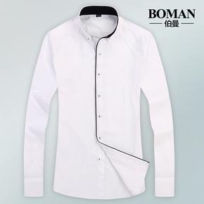 男士纯色长袖衬衫商务免烫衬衣礼服