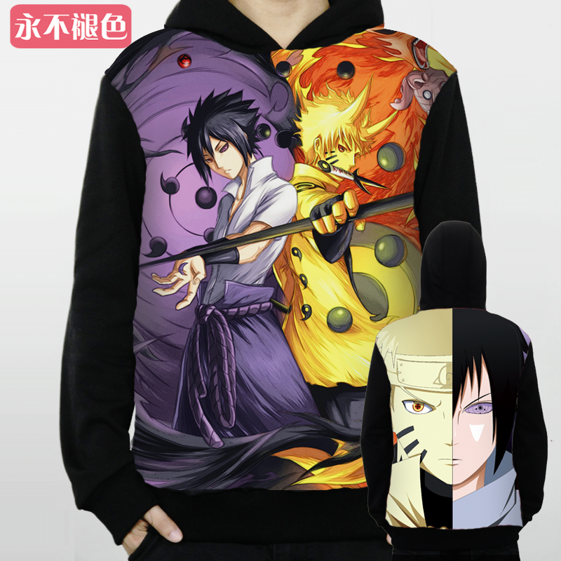 Uchiha Sweater
