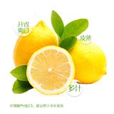 新鲜水果柠檬1斤【买一送一,实发2斤】卷后8.8元包邮
