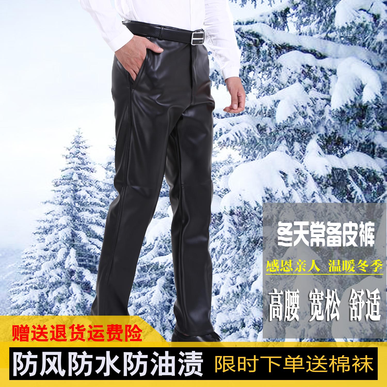 Mùa xuân và mùa hè trung niên da quần thời tiết và bẩn của người đàn ông da quần đầu máy thường cao eo thẳng lỏng nam quần da