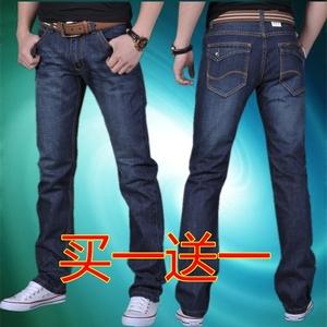 Mùa hè mới thời trang jeans nam thẳng xu hướng thanh niên của nam giới quần casual loose quần dài trung niên làm việc mặc