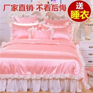 Hàn quốc phiên bản của màu rắn mùa hè băng lụa lụa bốn mảnh lụa quilt cover sheets giường 笠 天 丝 贡 bộ đồ giường satin