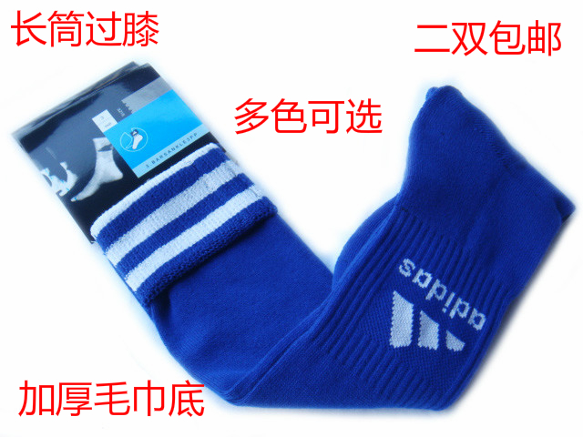 size 7 recognized brands wholesale Adidas soccer socks thick towel bottom universal motion ...