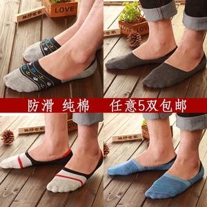 Hàn quốc không có dấu vết vớ vô hình mùa xuân và mùa hè nông miệng thuyền socks nam silicone non-slip không thể có được off với vớ vớ cotton