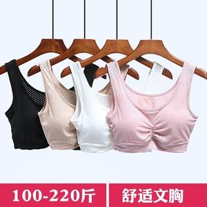 Kích thước lớn áo ngực phong cách vest thoải mái chất béo mm ngủ áo ngực mà không cần ràng buộc mẹ trung niên cộng với phân bón để tăng 200 kg