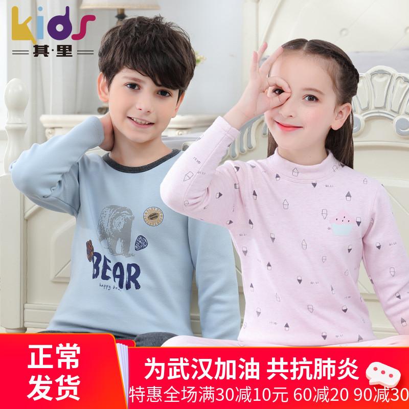 Dưới đây 2019 bộ đồ lót trẻ em mới dành cho nam và nữ ở trẻ lớn cộng với quần áo mùa thu nhung dày - Quần áo lót