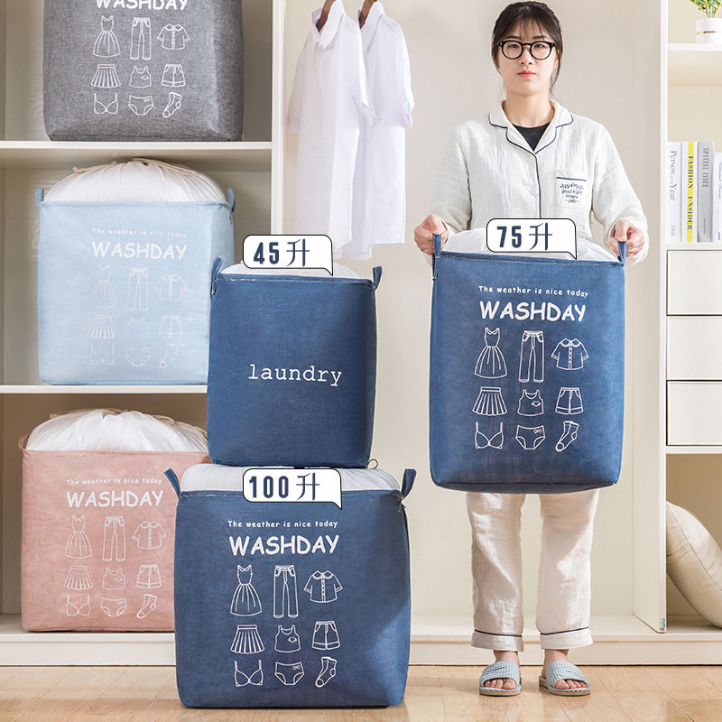居家超大号衣物收纳袋子大♀容量行李搬家打包袋装衣ぷ服棉被整理袋4