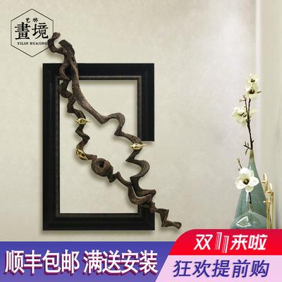 新中式古典混搭创意藤条挂画 玄关过道走廊竖版