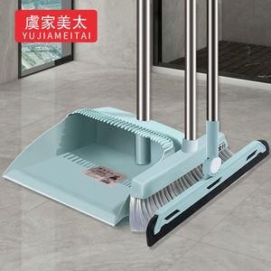 扫把簸箕套装组合单个家用软毛扫帚笤帚扫地刮水器地刮卫生间