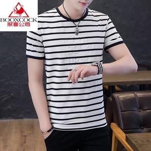【報喜公雞】男士圓領條紋短袖T恤