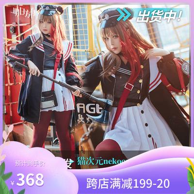 taobao agent Spot cat dimension【Tomorrow's Ark】Winter cos skin ready to go women's clothing custom daily full set