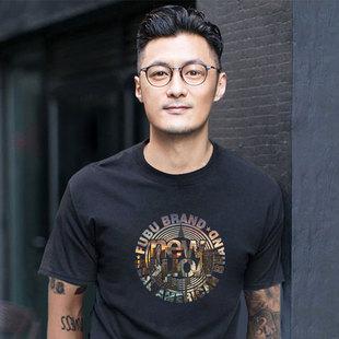 Шон юэ прилив бренд порт ветер t футболки мужской с коротким рукавом летний костюм хлопок свободный с коротким рукавом тенденция ins куртка одежда хип-хоп любители
