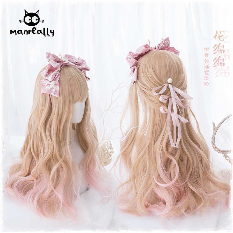 "42agent Manual original ""Flower Cotton"" Gradient Daily Harajuku Lolita Lolita Long Curly Daily Wig Female - Taobao"
