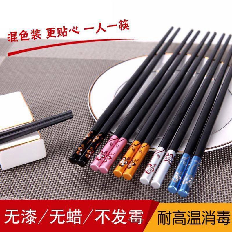 2-10双装合金家用筷子1人1色分防滑无漆无蜡不发霉不锈钢油炸一人