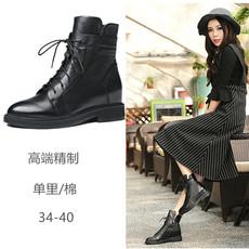 2019 高端 精制 内增高 马丁女靴 女鞋 WZ18-R8522-1XP300