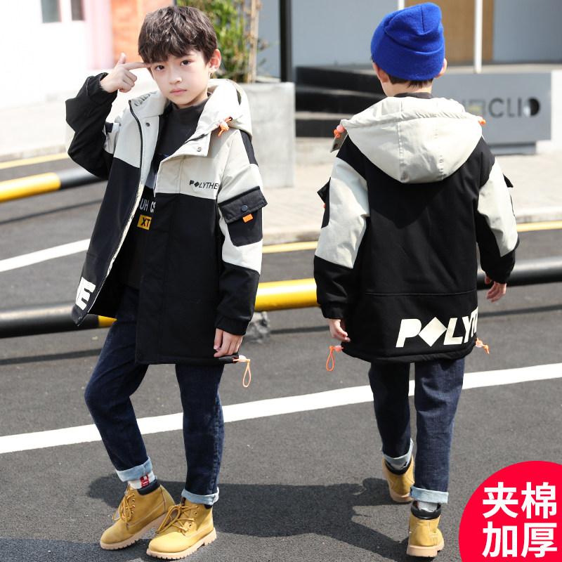 童装男童加绒外套2020新款中大童男孩秋冬季洋气加厚棉衣韩版潮乂
