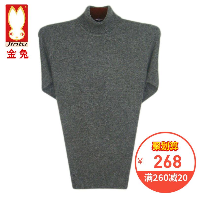 Áo len cashmere dày ấm áp cho nam trung niên và trẻ trung tinh khiết cashmere có thể xoay cổ áo - Áo len Cashmere
