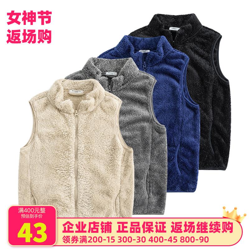 Áo vest trẻ em Balaballa cho bé mùa đông 2019 phong cách mới cộng với áo nhung ấm áp kiểu nước ngoài 22014192291 - Áo ghi lê